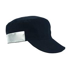 כובע לכוחות ביטחון