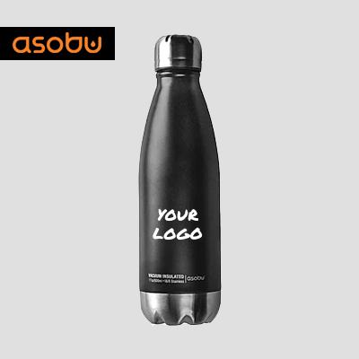 בקבוק תרמי Asobu