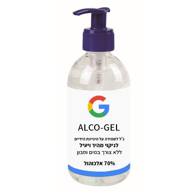 ג'ל לחיטוי הידיים ALCO-GEL