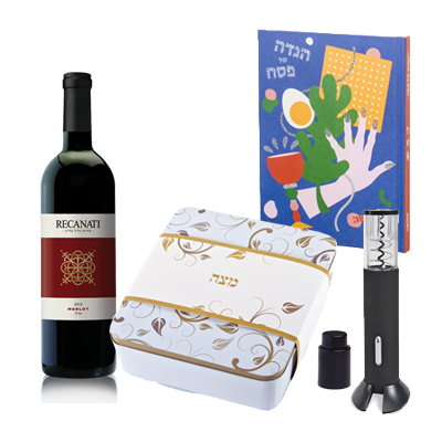 מארז יין והגדה לפסח