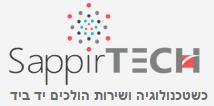 ספיר טכנולוגיות - אתרים רספונסיביים
