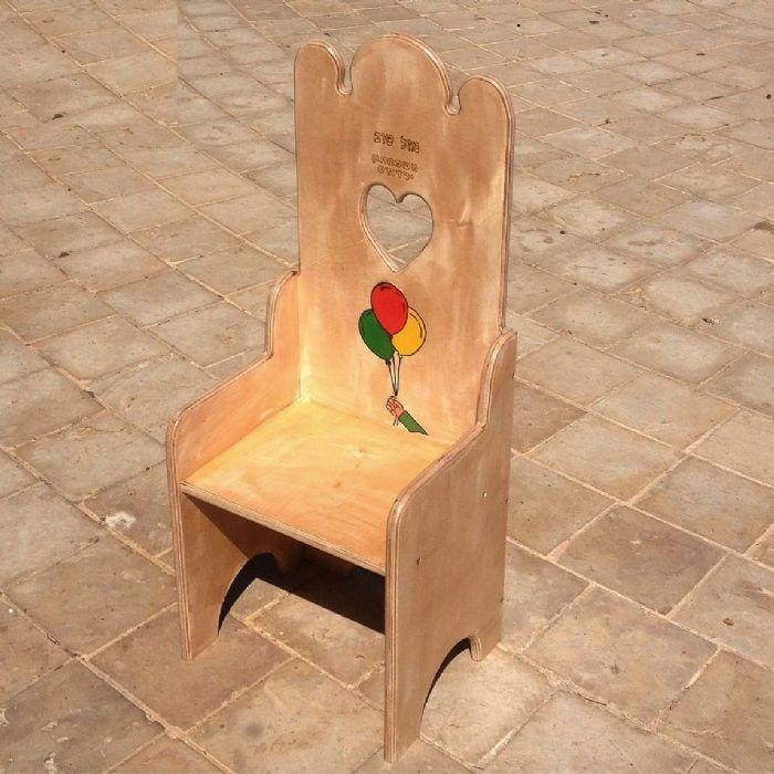 כיסא יום הולדת 65600