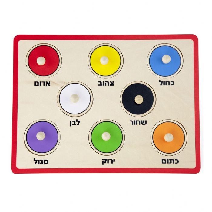 פאזל כפתור תשעה צבעים שונים 53009