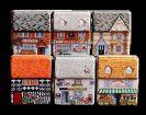 קופסת פח בצורת בית