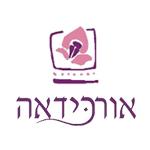 לוגו אורכידאה