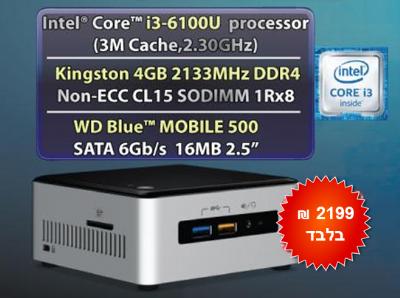Intel NUC i3