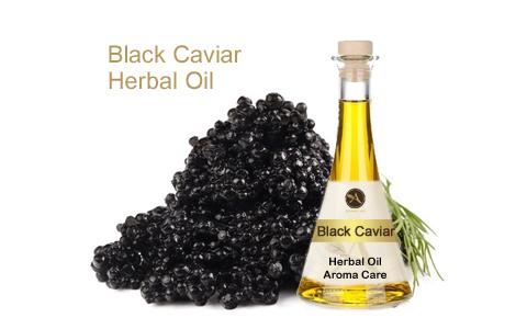 שמן צמחי קוויאר שחור