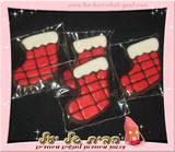 עוגיות גרבי חג
