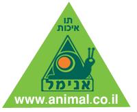 לוגו אנימל פורטל טיפול בעזרת בעלי חים