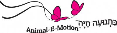 לוגו בתנועה חיה