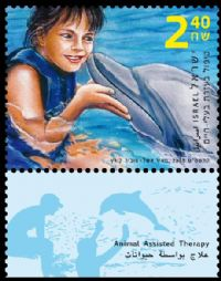 """בולים טיפול בעזרת בע""""ח - דולפין"""