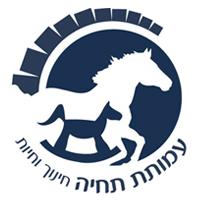 עמותת תחיה חינוך - רכיבה טיפולית וחיות לוגו