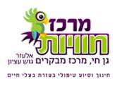 """מרכז חוויות  חינוך וסיוע טיפולי בעזרת בע""""ח לוגו"""