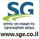 SG אלקטרוניקה