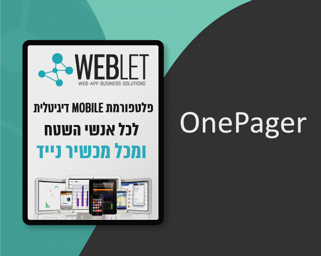 WEBLET- One Pager