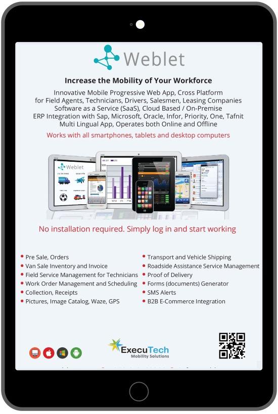 Weblet App Brochure