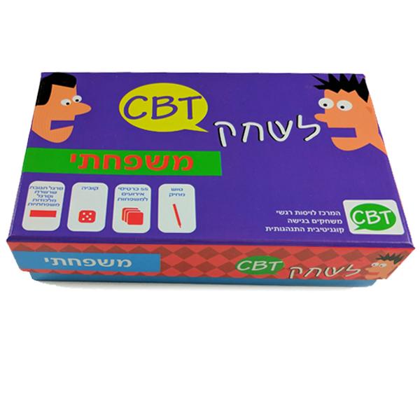 לשחק CBT משפחתי