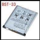 סוללה לסוני BST-33