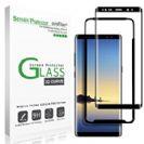 מגן מסך זכוכית מלא 5D לנוט 8