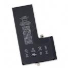 סוללה מקורית לאייפון 11 פרו מקס