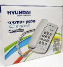 טלפון שולחני Hyundai HDT-2400W