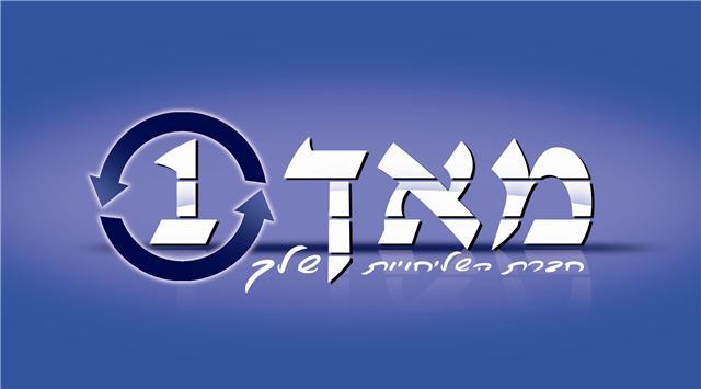 מאך 1 - לוגו