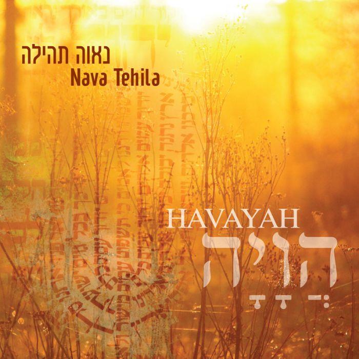 HAVAYAH -NEW