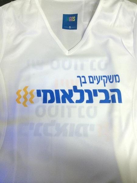 חולצות מודפסות לעובדים