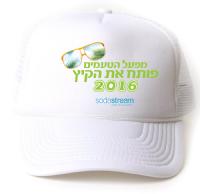 כובע רשת בהדפס של מפעל הטעמים
