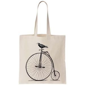 שקית בד עם הדפס  אופניים