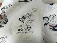 הדפסה על חולצות ברמת השרון ובהוד השרון