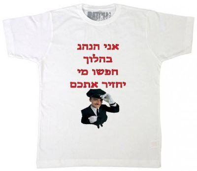 הדפס חולצות באר שבע