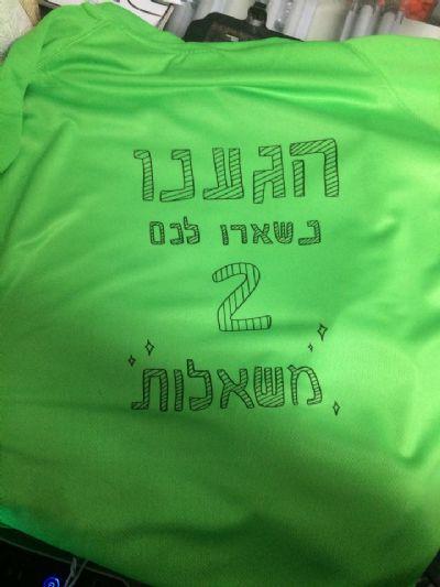 חולצה ירוקה עם הדפס שחור