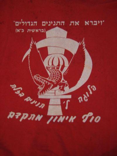 חולצות חיילים אדומות