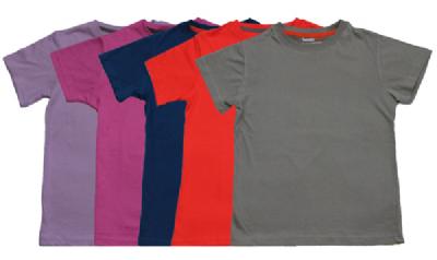 הדפסה על חולצות ברמת בשרון