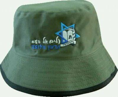 הדפסת לוגו על כובעים