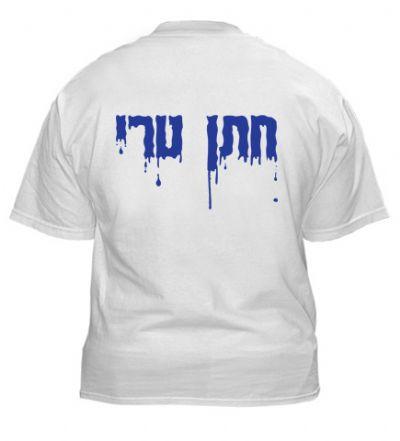 הדפסה על חולצות חיפה