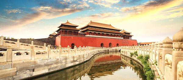 מלונות בבייג'ינג - Beijing
