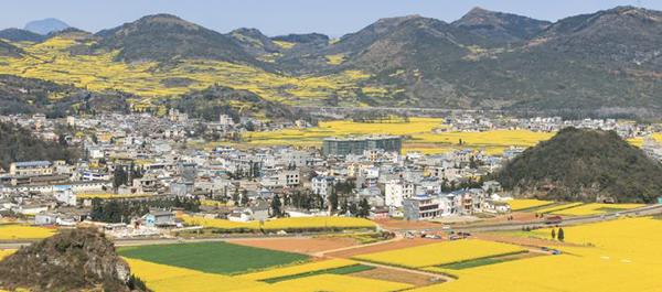 מלונות ביונאן - Yunnan