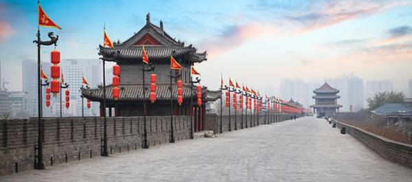 מלונות באזור שיאן - Xian