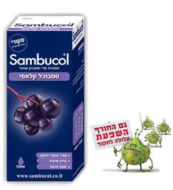 סמבוכל - קלאסי - נוזל 120 מל - ברא