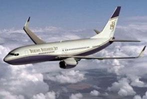 Cheap Jet Charter