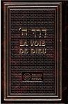דרך השם צרפתית + עברית