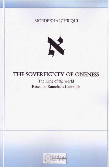 The Sovereignty of Oneness