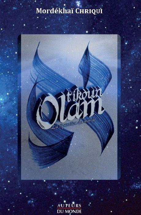 Tikoun Olam - La Réparation du Monde