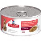 מזון רטוב לחתולים הילס סלמון 156 גרם