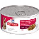 מזון רטוב לחתולים הילס כבד ועוף 156 גרם