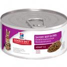 מזון רטוב לחתולים הילס בקר 156 גרם