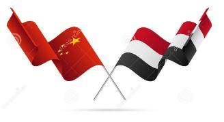 الشحن من الصين الى اليمن بحري وجوي Shipping from China to Yemen by sea and air