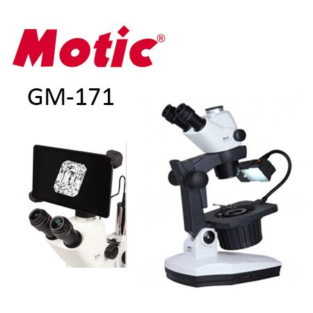 מיקרוסקופ גמולוגי עם מצלמה MOTIC GM-171t